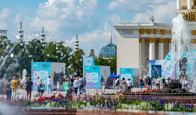 На ВДНХ пройдет фестиваль уличной культуры