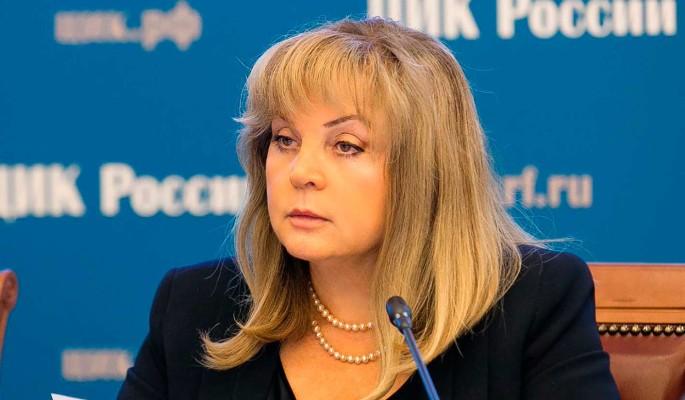 Памфилова выступила на конференции после нападения