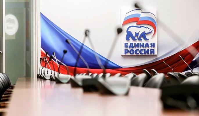 Единороссы обсудят на съезде выборы в Госдуму – 2021