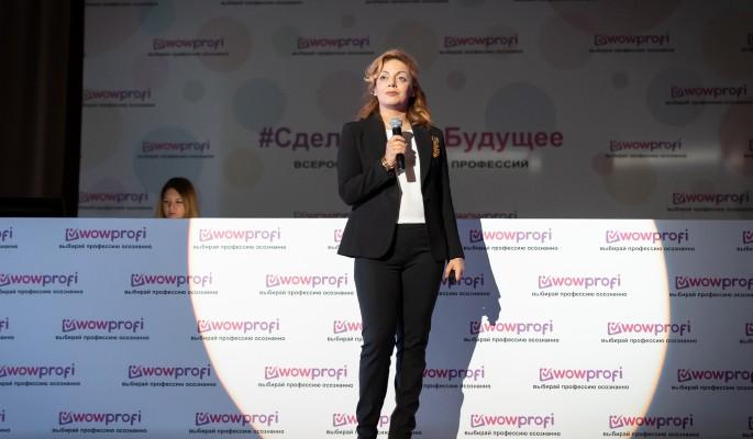 Бизнес-спикеры поделились опытом на Всероссийском форуме профессий