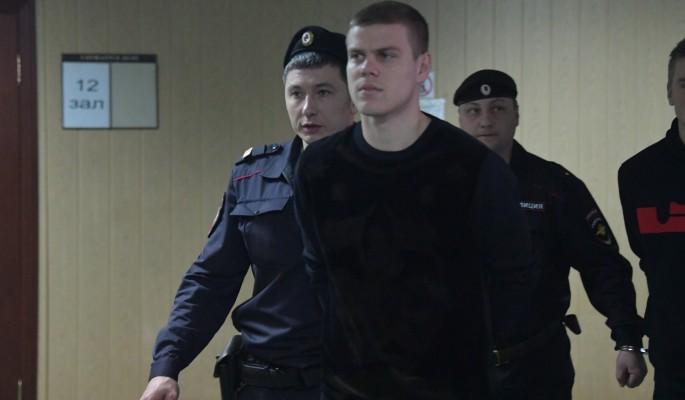 Российский футбольный союз вынес Кокорину приговор