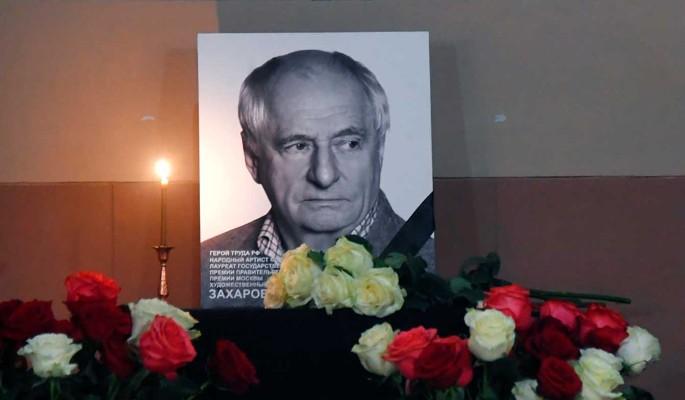 Прощание с режиссером Захаровым началось с обысков