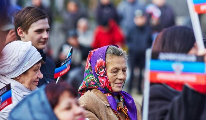 На Украине заявили об отказе от Донбасса