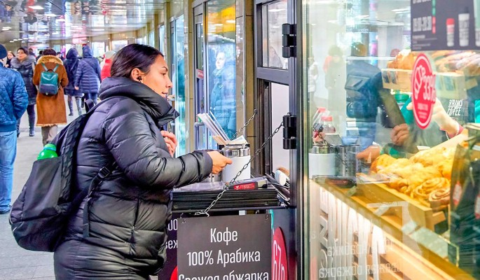 Киоски приносят Москве миллиарды рублей ежегодно