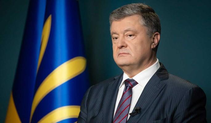 На Украине заявили об остановке расследования дела против Порошенко