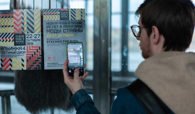 Мероприятия юбилейной Недели Моды в Москве пройдут в столичном метро