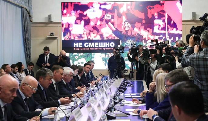 В Думе выявили вмешательство в российские выборы