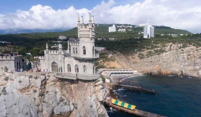 Возле Крымского моста поймали преступника с опасным грузом