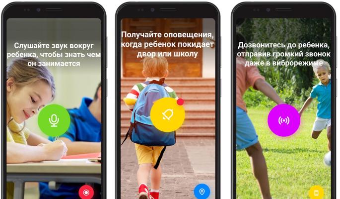 «Дни.ру» дарят телефон: гаджет для ребенка