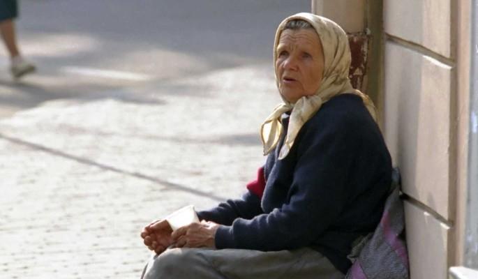 Украина поставила рекорд по нищете