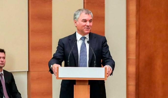 Володин: Бюджетные средства должны поступать в регионы в январе