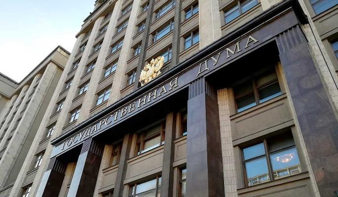 Госдума обсуждает в первом чтении бюджет 2020-2022