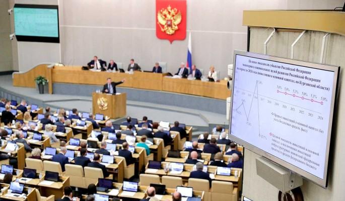 Дума поддержала проект бюджета на следующие три года