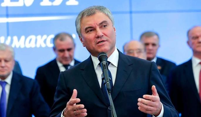 Володин: Примаков считал Путина преимуществом России