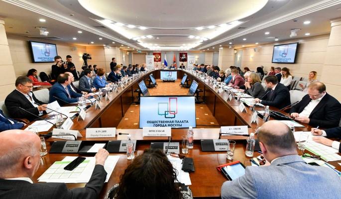 На слушания по бюджету в ОП Москвы зарегистрированы свыше 1100 человек