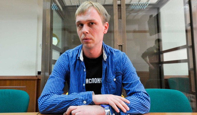 Следствие засекретило материалы дела Ивана Голунова
