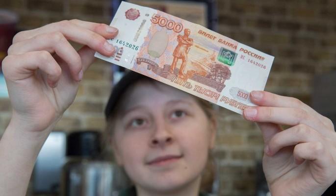 Россиян научили выгодно хранить деньги