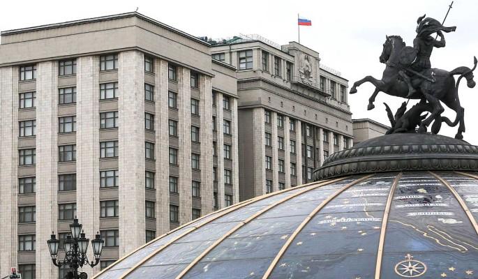 Дума обсудит с бизнесом привлечение инвестиций в Россию