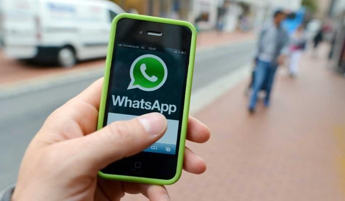 Появилась новая опасность взлома через WhatsApp