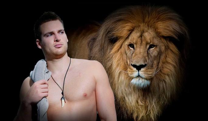 Как завоевать мужчину-Льва