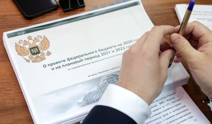 Госдума окончательно приняла бюджет 2020-2022