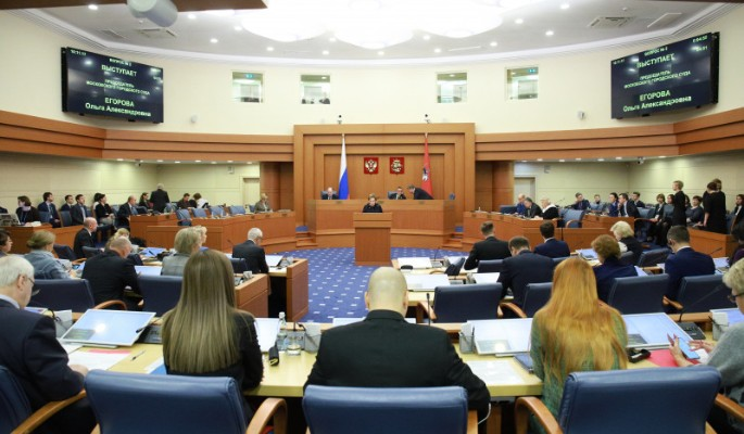 Представители всех фракций МГД поддержали бюджет Москвы