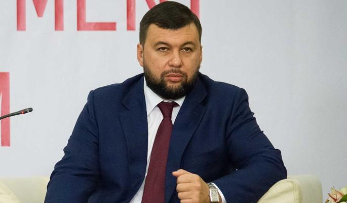 Объявлено о важных переменах в ДНР
