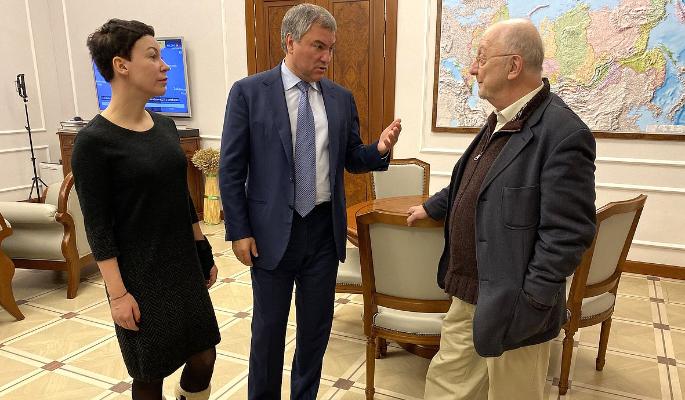 Володин обсудил открытие Центра Лизы Глинки в Москве