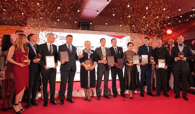 В Москве наградили героев со всей России