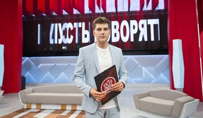 Звезда кино и сериалов получила результаты ДНК-теста от Борисова