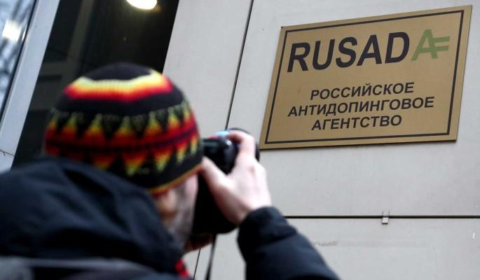 Каковы шансы? Cможет ли Россия обжаловать решение WADA после допинг-скандала