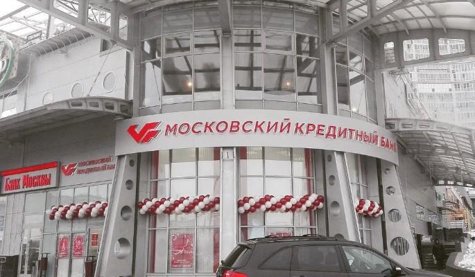 Приложение года: мобильный банк МКБ получил