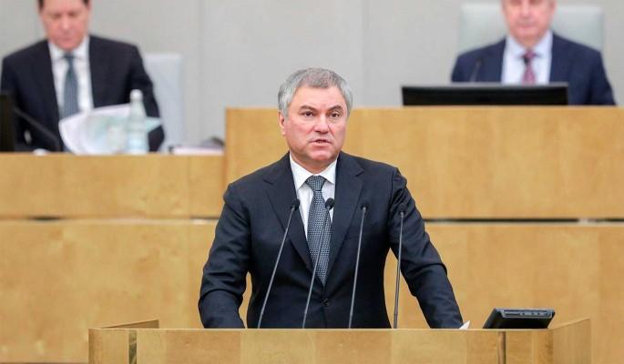Володин подвел итоги осенней сессии Госдумы – 2019