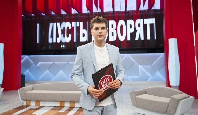 Дмитрий Борисов побил Андрея Малахова под Новый год