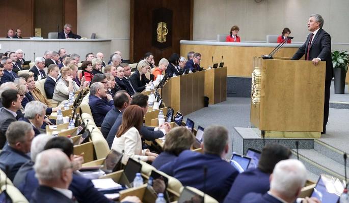 Госдума открыла весеннюю сессию – 2020