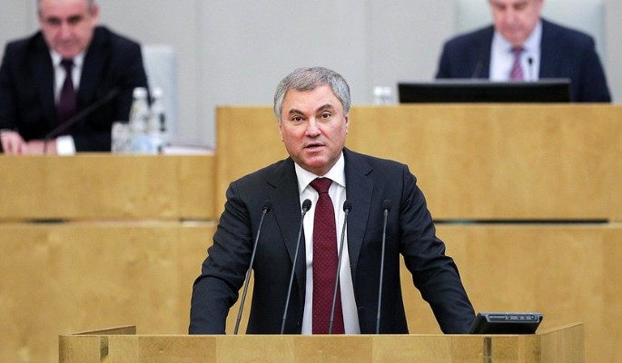 Эксперты: Володин дал понять, что Россия будет защищать историческую память