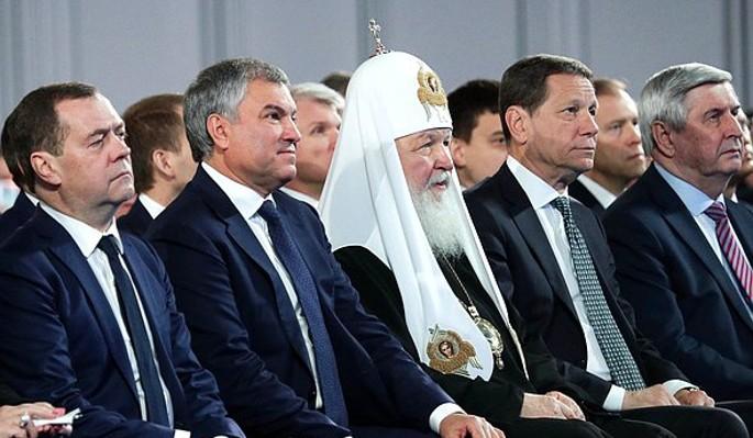 Володин высоко оценил предложения Путина по Конституции