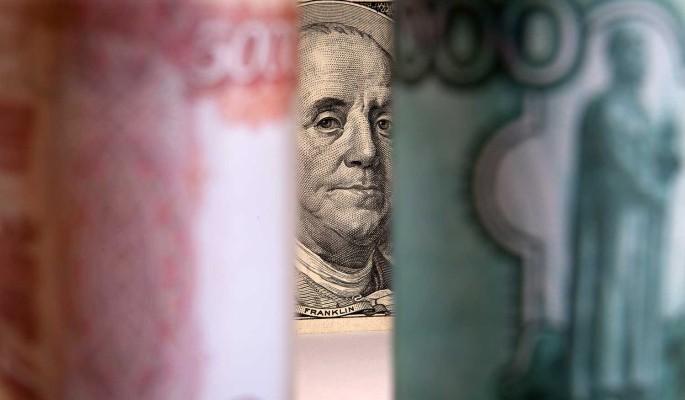 Рубль рухнул после отставки правительства России thumbnail