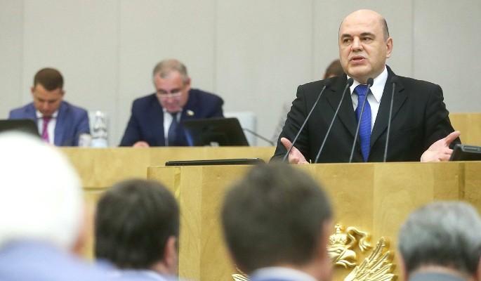 Дума утвердила кандидатуру Мишустина на пост премьер-министра