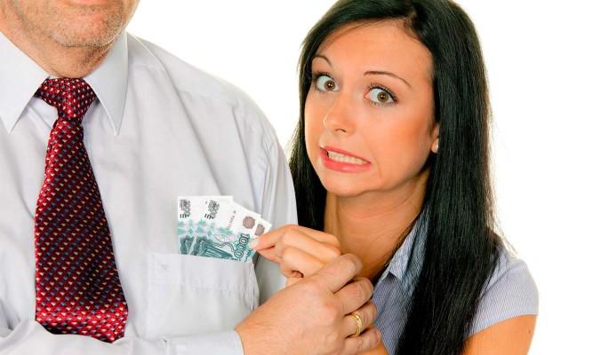 Как делить деньги в семье