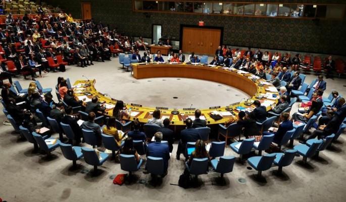 В ООН назвали четыре признака скорого конца света
