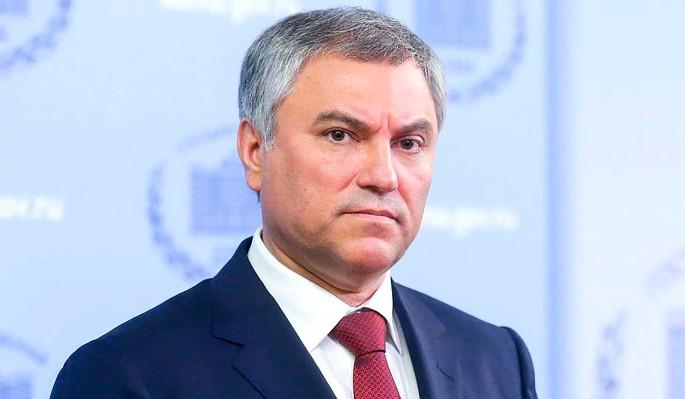 Володин назвал кощунством попытки Польши и Украины переписать историю thumbnail