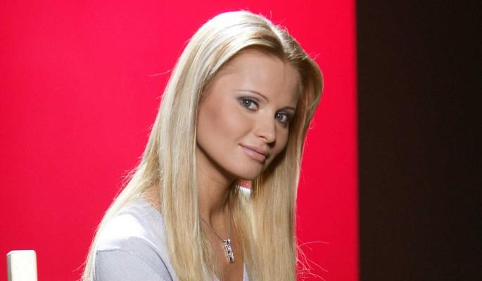 Дана Борисова сделала признание