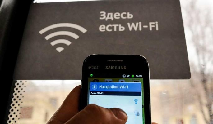 Опасайтесь бесплатного Wi-Fi: раскрыт новый способ мошенничества с картами