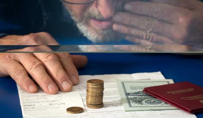 Кто получит новые пенсии кто относится к гражданам предпенсионного возраста в 2021