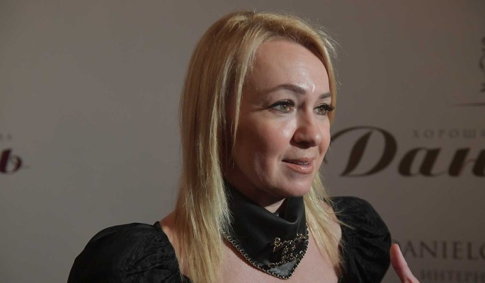 Яна Рудковская предстала на людях в нелепом виде