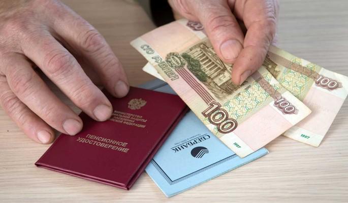 Неожиданное решение о пенсионном возрасте испугало народ