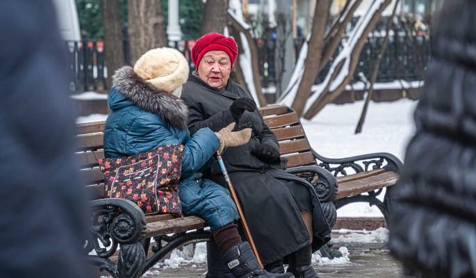 Россиян удивили неожиданным условием досрочного выхода на пенсию