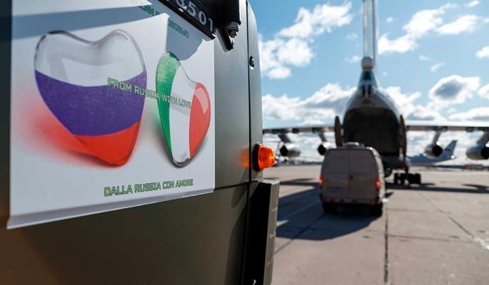Россия получила новый статус из-за коронавируса