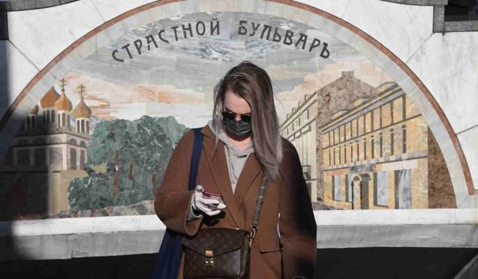 В Москве введут режим всеобщей самоизоляции thumbnail